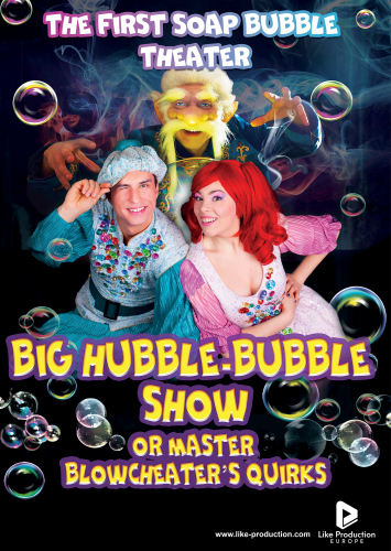 MAGIC BUBBLES - BADAJOZ