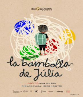 LA BAMBOLLA DE JULIA