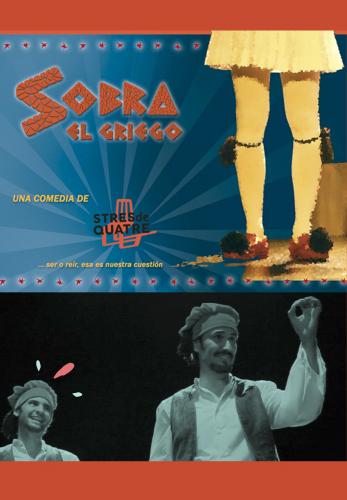 SOBRA EL GRIEGO